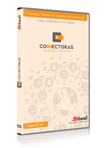 Connectoras OpenCart Softone B2C