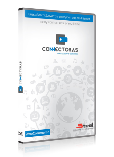 Connectoras WooComerce Softone B2C