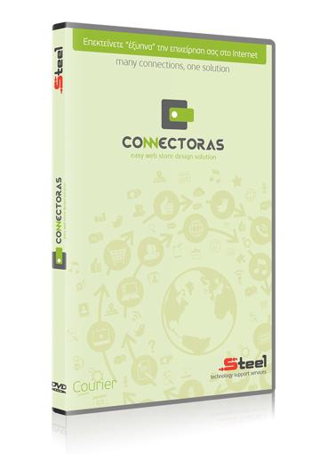 Connectoras Courier