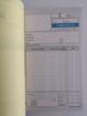 Τιμολόγιο Πώλησης 14x21 (7-01-22) UniPap