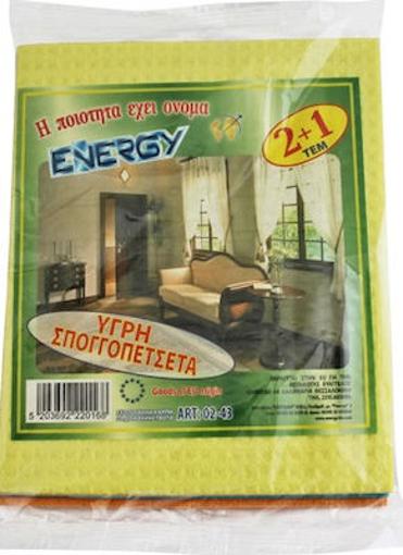 ENERGY ΣΠΟΓΓΟΠΕΤΣΕΤΑ ΥΓΡΗ (2+1 ΔΩΡΟ) - (02-43)