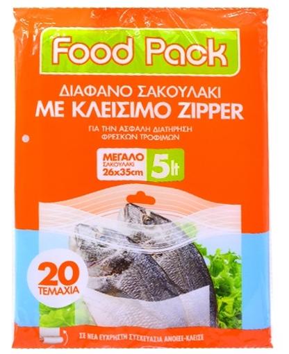 FOODPACK ΣΑΚΟΥΛΑ ΤΡΟΦΙΜΩΝ ME ZIPPER Νο3 - (20τεμ.)