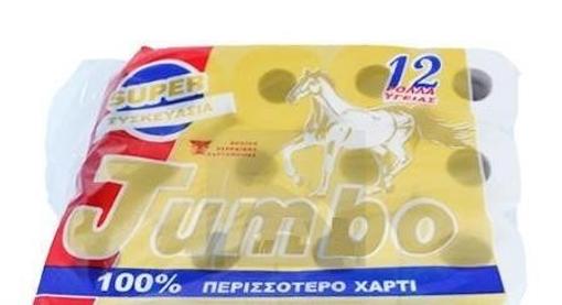 JUMBO SUPER ΧΑΡΤΙ ΥΓΕΙΑΣ (12 ΡΟΛΑ)