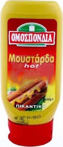 ΟΜΟΣΠΟΝΔΙΑ ΜΟΥΣΤΑΡΔΑ HOT 470gr.