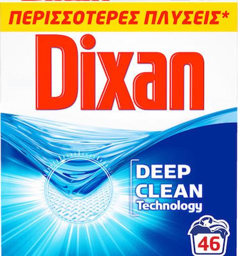DIXAN ΣΚΟΝΗ ΠΛΥΝΤΗΡΙΟΥ 46μεζ. - (DEEP CLEAN )