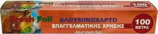 FRESH ΑΛΟΥΜΙΝΟΧΑΡΤΟ ΕΠΑΓΓΕΛΜΑΤΙΚΟ 100m