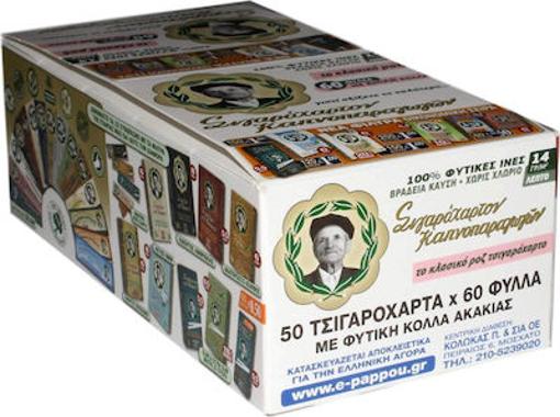 ΤΟΥ ΠΑΠΠΟΥ ΧΑΡΤΑΚΙΑ ΡΟΖ (50x60φ) (47556)