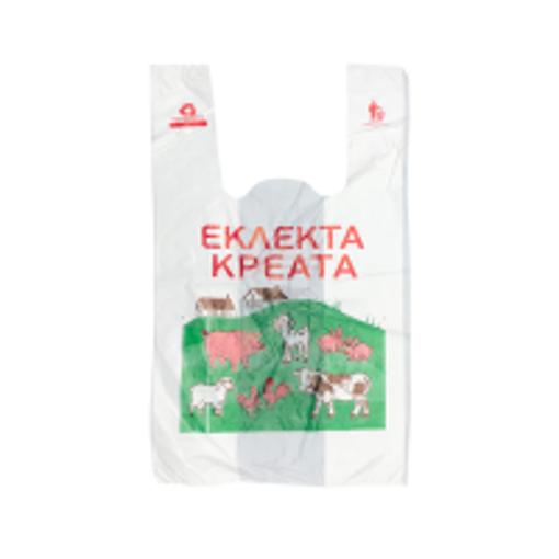 ΤΣΑΝΤΑ ΚΡΕΟΠΩΛΕΙΟΥ Νο 35 - (1kg)