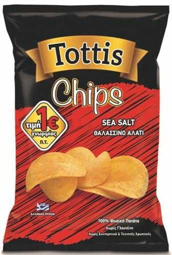 TOTTIS CHIPS ΑΛΑΤΙ 110gr. - (ΠΤ 1,00€)