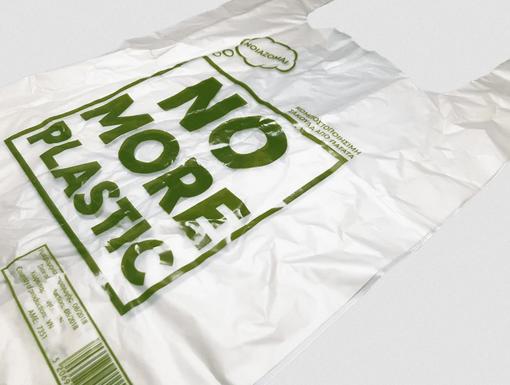 """Τσάντα T-Shirt 22x37cm, """"No More Plastic"""", MATER-BI®"""