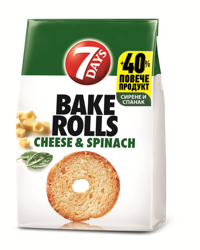 BAKE ROLLS 70gr. - (Spinach&Cheese) (+40%ΠΡΟΙΟΝ ΔΩΡΟ)