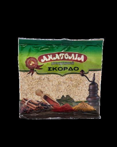 ΑΝΑΤΟΛΙΑ ΣΚΟΡΔΟ 50 ΓΡ. ΦΑΚΕΛΑΚΙ